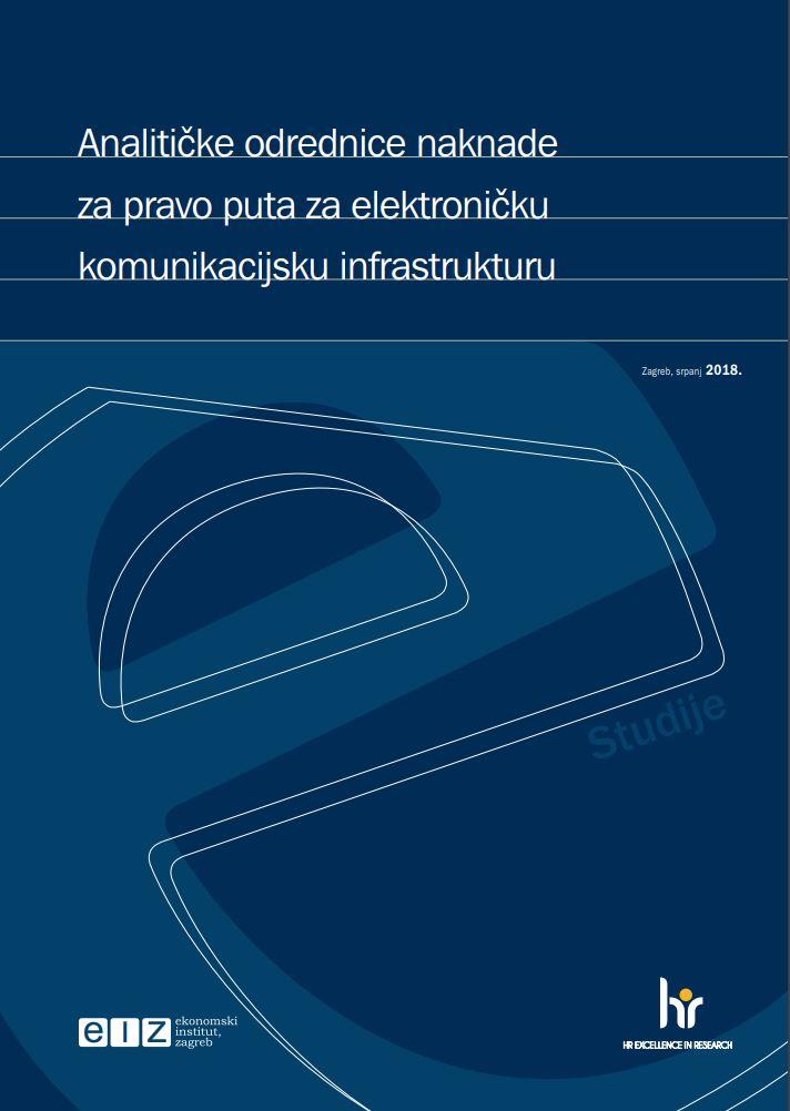Analitičke odrednice naknade za pravo puta na elektroničku komunikacijsku infrastrukturu